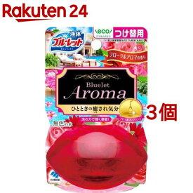 液体ブルーレットおくだけ アロマ フローラルアロマの香り つけ替用(70ml*3コセット)【ブルーレット】