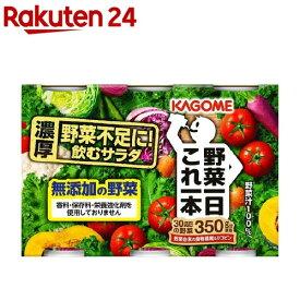 カゴメ 野菜一日これ一本(190g*6缶入)【spts1】【野菜一日これ一本】