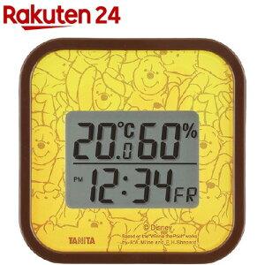 タニタ デジタル温湿度計 プー TT-DY01-PO(1台)【タニタ(TANITA)】