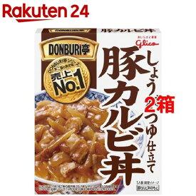 DONBURI亭 豚カルビ丼(160g*2箱セット)【DONBURI亭】
