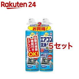 らくハピ エアコン洗浄スプレー Nextplus 無香性(420ml*2本*5セット)【らくハピ】