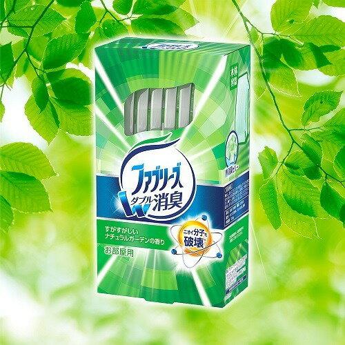置き型ファブリーズ芳香剤すがすがしいナチュラルの香り替え