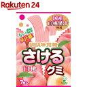 UHA味覚糖 さけるグミ 白桃(7枚入)