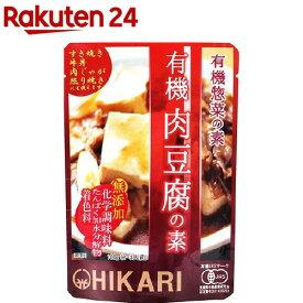 ヒカリ 有機肉豆腐の素 21766(100g)【org_4_more】