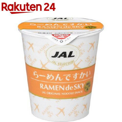 JALセレクション らーめんですかい(15コ入)