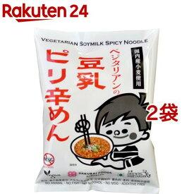 桜井食品 ベジタリアンの豆乳ピリ辛めん(138g*2コセット)