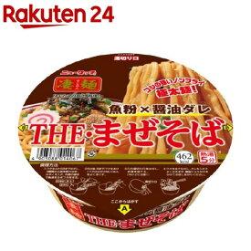 ニュータッチ 凄麺 THE・まぜそば(122g*12個入)【凄麺】