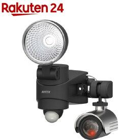 ムサシ ダミーカメラ付き7W LEDセンサーライト DMC-SL7H(1)