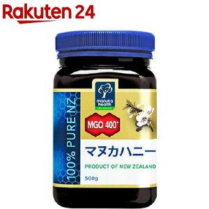 マヌカヘルス マヌカハニー MGO400+(500g)【マヌカヘルス】