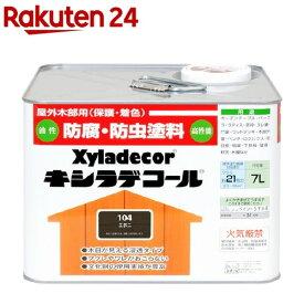 キシラデコール エボニ(7L)