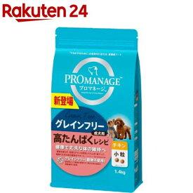 プロマネージ 成犬用 高たんぱくレシピ チキン 小粒(1.4kg)【m3ad】【dalc_promanage】【プロマネージ】[ドッグフード]