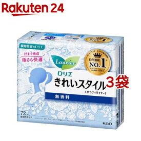 ロリエ きれいスタイル 無香料(72個入*3袋セット)【le-x-50】【ロリエ】