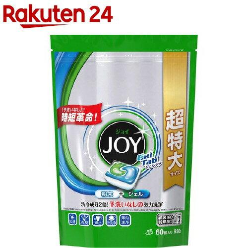 ジョイ ジェルタブ 食器用洗剤 庫内消臭 ライムプラス(60コ入)【イチオシ】【toku15】【ichino11】【ジョイ(Joy)】