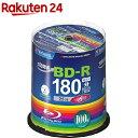バーベイタム BD-R 録画用 6倍速 VBR130RP100SV4(100枚入)【バーベイタム】