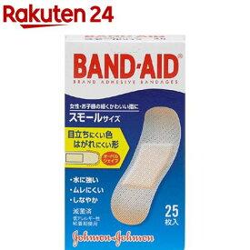バンドエイド 肌色タイプ スモールサイズ(25枚入)【バンドエイド(BAND-AID)】[絆創膏]