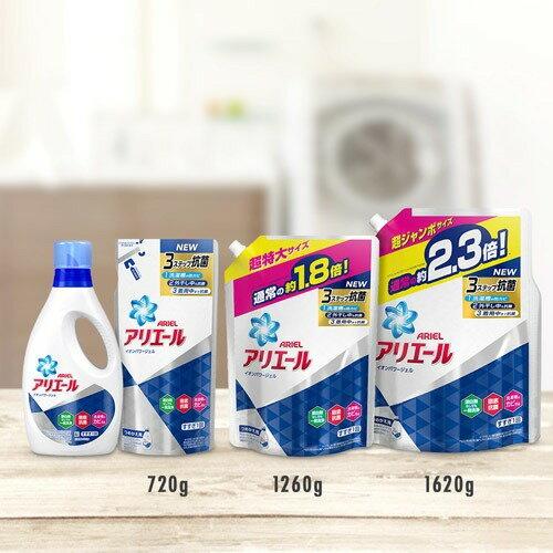アリエール洗濯洗剤液体イオンパワージェル詰め替え超特大