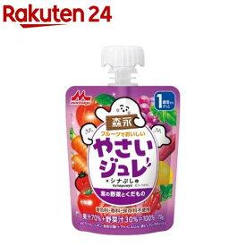 フルーツでおいしいやさいジュレ 紫の野菜とくだもの(70g)
