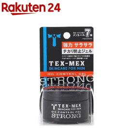 テックスメックス オイルコントロールジェル ストロング(24g)【evm_uv3】【テックスメックス】