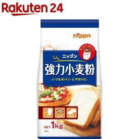 オーマイ 強力小麦粉(1kg)【オーマイ】