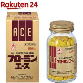 【第(2)類医薬品】フローミンエース(150錠)【フローミンエース】