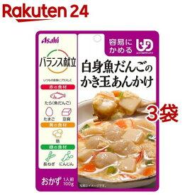 バランス献立 白身魚だんごのかき玉あんかけ(100g*3コセット)