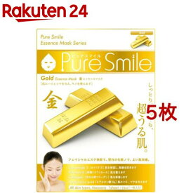 ピュアスマイル エッセンスマスク 金(1枚入*5コセット)【ピュアスマイル(Pure Smile)】[パック]