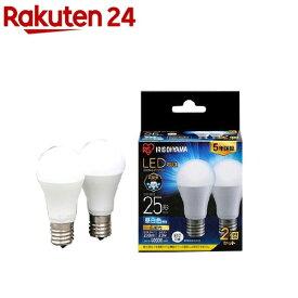 アイリスオーヤマ LED電球 E17 広配光2P 昼白色 25形 230lm LDA2N-G-E17-2T62P(2個入)【アイリスオーヤマ】