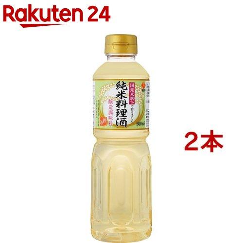 国産米100%純米料理酒