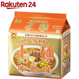 マルちゃん正麺 味噌味(108g*5食入)【マルちゃん正麺】