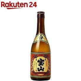 西酒造 薩摩宝山(720ml)【西酒造】