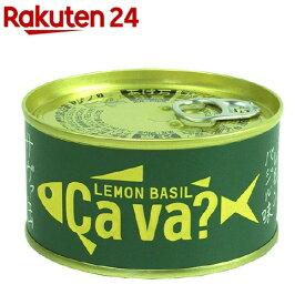 岩手県産 サヴァ缶 国産サバのレモンバジル味(170g)[さば 缶詰]