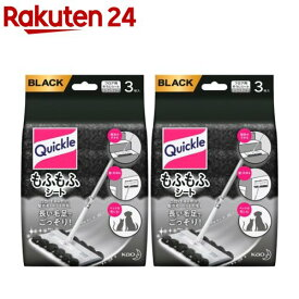 クイックルワイパー もふもふシート ブラック(3枚入*2袋セット)【クイックルワイパー】[床 掃除]