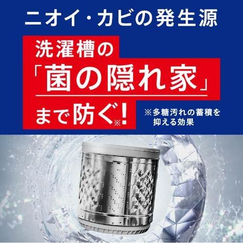 アタックZERO洗濯洗剤ワンパック