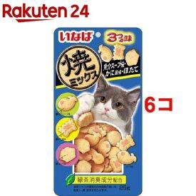 いなば 焼ミックス魚介スープ味・かに風味・ほたて(25g*6コセット)【dalc_inaba】