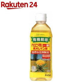 創健社 有機栽培 べに花一番高オレイン酸(500g)【org_4】