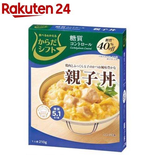 からだシフト 糖質コントロール 親子丼(210g)【からだシフト】