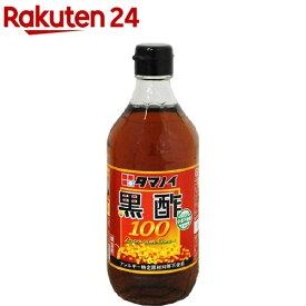 タマノイ 黒酢100 瓶(500mL)
