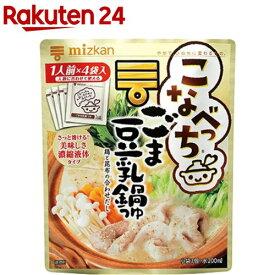 ミツカン こなべっち ごま豆乳鍋つゆ(36g*4袋入)
