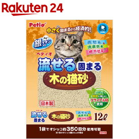 ペティオ 流せる固まる木の猫砂(12L)【ペティオ(Petio)】