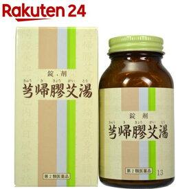 【第2類医薬品】一元 錠剤キュウ帰膠艾湯(350錠)
