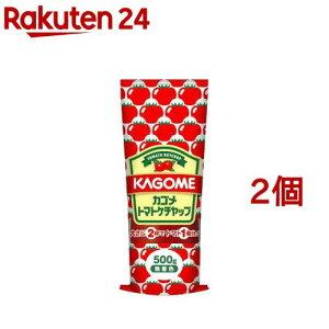 カゴメ トマトケチャップチューブ(500g*2個セット)【カゴメトマトケチャップ】