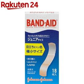 バンドエイド 肌色タイプ ジュニアサイズ(18枚入)【バンドエイド(BAND-AID)】[絆創膏]