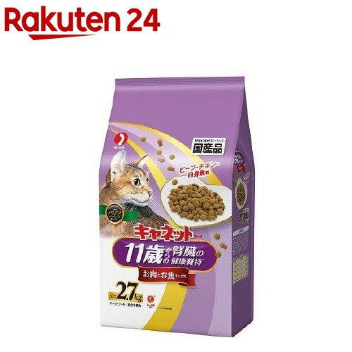 キャネットチップ 11歳からの腎臓の健康維持 お肉とお魚ミックス(2.7kg)【キャネット】