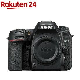 ニコン DXフォーマットデジタル一眼レフカメラ D7500 ボディ(1台)【ニコン(Nikon)】