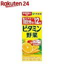 伊藤園 ビタミン野菜 紙パック(200mL*24本入)【イチオシ】