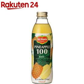 デルモンテ パイナップルジュース(750ml*6本入)【デルモンテ】