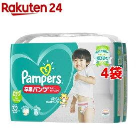 パンパース おむつ 卒業パンツ ビッグ(32枚入*4コセット)【KENPO_09】【KENPO_12】【パンパース】