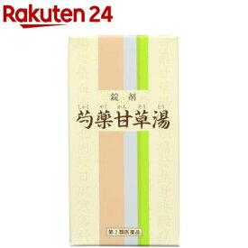 【第2類医薬品】一元 錠剤芍薬甘草湯(350錠)