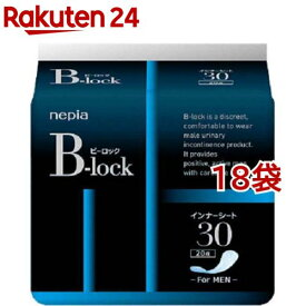ネピア ビーロック インナーシート 30(20枚入*18袋セット)