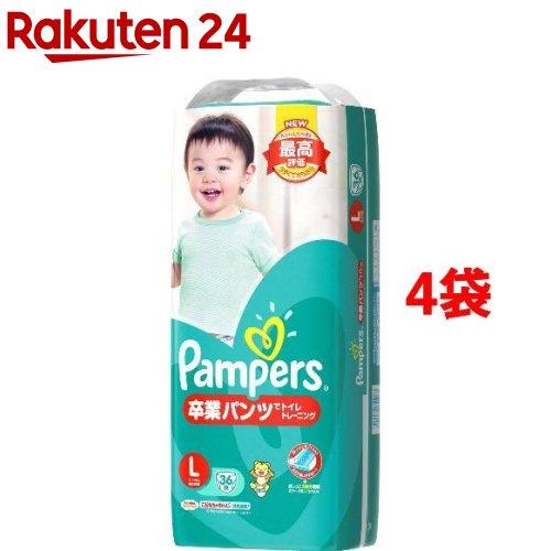 パンパース おむつ 卒業パンツ L(36枚入*4コセット)【KENPO_09】【パンパース】